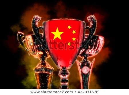 Trophy cup textured with flag of China. Digital illustration Stock photo © Kirill_M