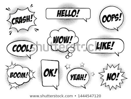 ok comic word Stock photo © studiostoks