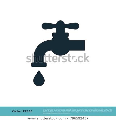 ストックフォト: 給水栓 · ベクトル · ロゴ · アイコン · シンボル · 水