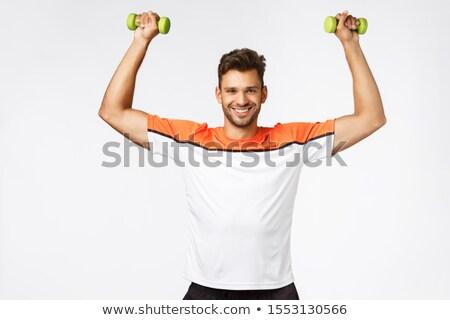 Esportes ginásio adesão promo satisfeito bonito Foto stock © benzoix