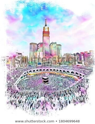 Résumé Arabie Saoudite Skyline couleur voyage d'affaires tourisme Photo stock © ShustrikS