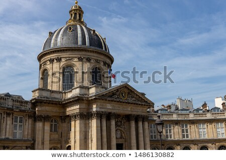 The French Institute dome Stock photo © ErickN