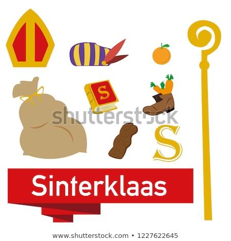 Carrot for Sinterklaas Stock photo © ivonnewierink