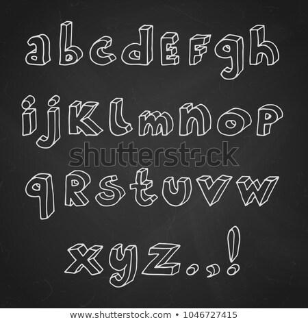 Kézzel rajzolt 3D rajz ábécé tábla iskola Stock fotó © DavidArts