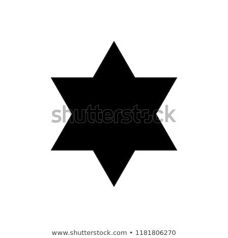 estrela · escudo · selar · tradicional · hebraico · assinar - foto stock © kiddaikiddee