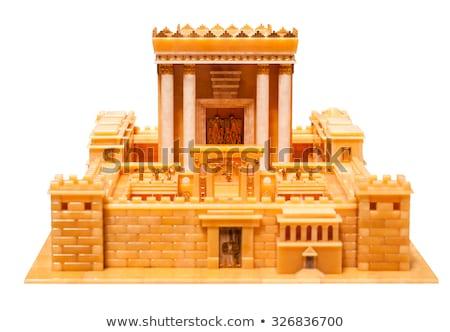 part of Herod's temple  Stock photo © OleksandrO