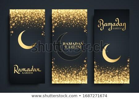 Manoscritto congratulazione ramadan abstract arte dio Foto d'archivio © m_pavlov