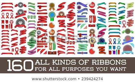 big colorful ribbons set stock photo © barbaliss