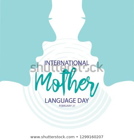 Internacional mãe linguagem dia calendário cartão Foto stock © Olena