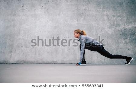 flexibilité · parc · heureux · corps · jardin · été - photo stock © is2