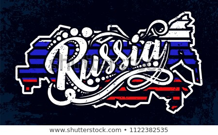 Russia country map decoration background Stock photo © cienpies