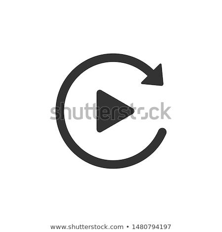 Ahogy vektor háló alkotóelem körkörös gomb Stock fotó © rizwanali3d