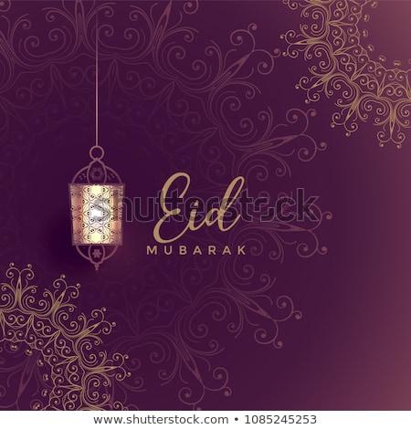 Klassz iszlám lila akasztás lámpás boldog Stock fotó © SArts