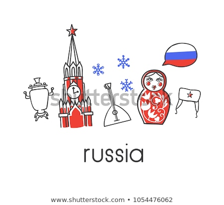Welcome to Russia symbol, simple modern Russian icons isolated on white background, vector illustrat stock photo © kurkalukas