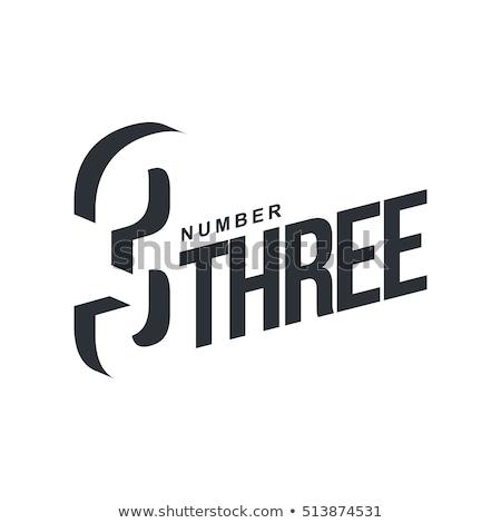 Número três terceiro vetor logotipo ícone Foto stock © blaskorizov
