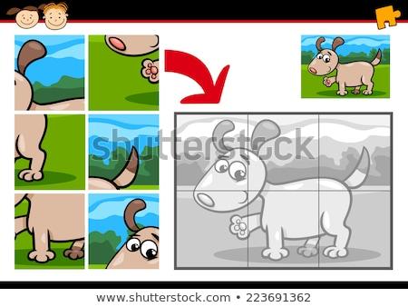 jogo · crianças · engraçado · cão · escolas - foto stock © izakowski