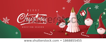 Stock photo: Christmas Wallpaper With Xmas Tree