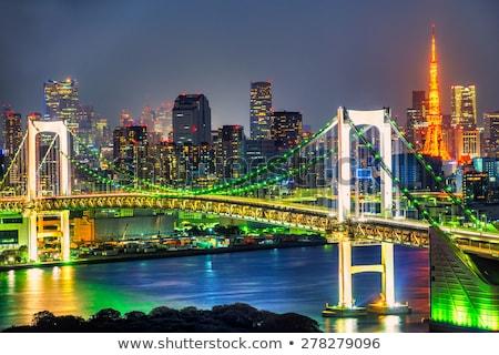 Tokió szivárvány híd épület torony Japán Stock fotó © vichie81