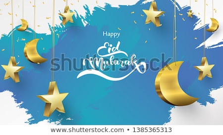 eid mubarak festival banners with text space Stock photo © SArts
