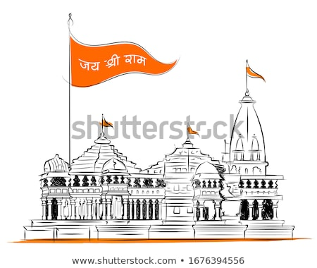Hindu mandir of India with Hindi text meaning Shree Ram temple Stock photo © vectomart