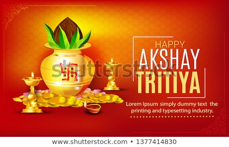 Vector Golden Kalash Stock photo © rioillustrator