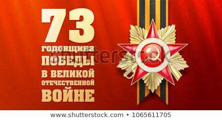 Carnation with St. George ribbon Stock photo © Valeriy