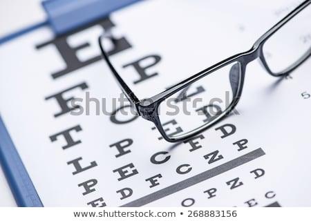 Szemorvos szerszám illusztráció orvos munka háttér Stock fotó © bluering