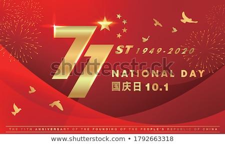 Día China emblema calendario botón primero Foto stock © Oakozhan