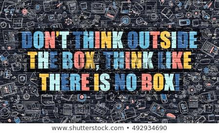 と思います · 外 · ボックス · 思考 · 異なる · 考え - ストックフォト © tashatuvango