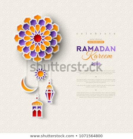 ramadan kareem or eid banner with moon and star Foto stock © SArts
