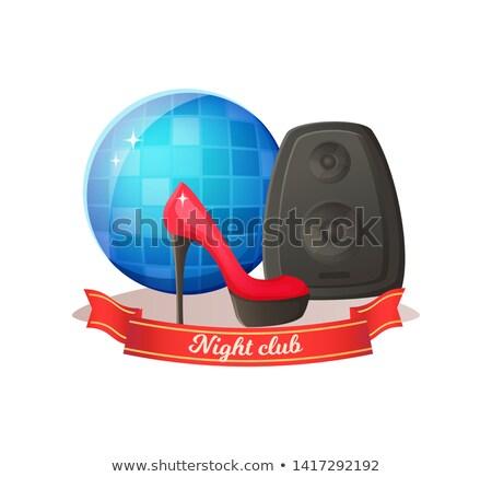 Soar caixa espelho bola vetor Foto stock © robuart
