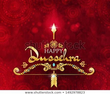 happy dussehra celebration festival decorative card design Stock photo © SArts