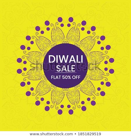 lovely yellow happy diwali diya lights banner design Stock photo © SArts