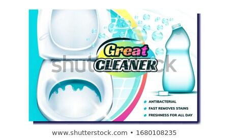 クリーナー 創造 広告 バナー ベクトル ストックフォト © pikepicture