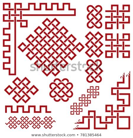 кельтской границе символ набор моде Сток-фото © creative_stock