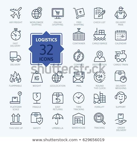 Safety fragile icon set vector Stock photo © krabata