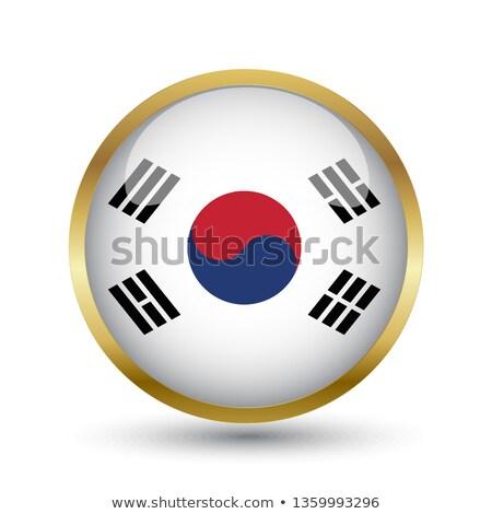 South Korea Flag Button Icon Modern Stock photo © gubh83