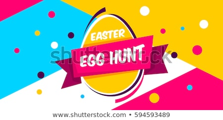 abstract colorful easter egg and ribbon stock photo © heliburcka