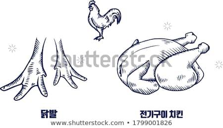 frying chicken feet stock photo © hlehnerer