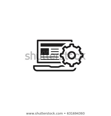 Stockfoto: Product · integratie · icon · ontwerp · business · geïsoleerd