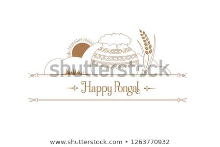 Mutlu kaligrafi metin tebrik kartı hasat Stok fotoğraf © orensila