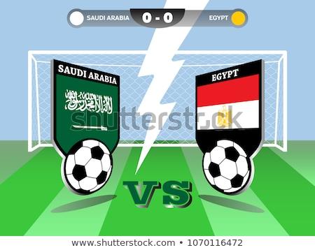 Uruguay zászló szett futballabda futball sport Stock fotó © doomko