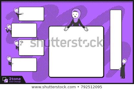Tipo árabes 14 diseno cuadro comunicación Foto stock © toyotoyo