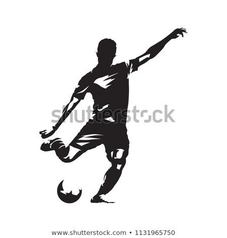 fejléc · futball · futballista · sziluett · levegő · sport - stock fotó © krisdog