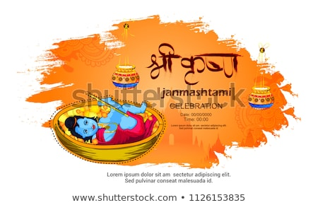 indian hindu festival of janmashtami celebration background Stock photo © SArts