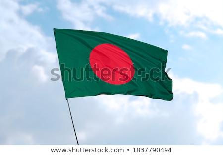 Integet zászló Banglades összes elemek rétegek Stock fotó © nazlisart
