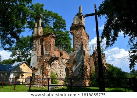 Ancient medieval Slavic stone cross Stock photo © pzaxe