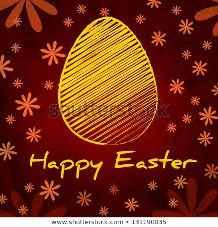 Amarelo ovo de páscoa marrom papel velho flores listrado Foto stock © marinini