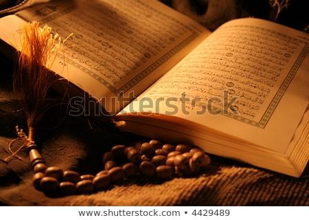 聖なる ロザリオ 図書 光 背景 ストックフォト © Jasminko