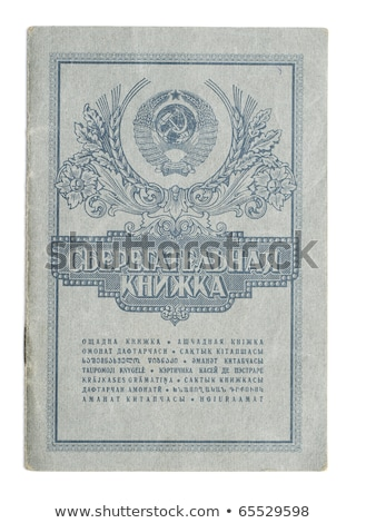 Old bankbook of USSR Stock photo © mycola